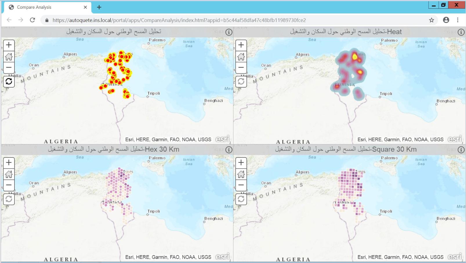 Примеры представления NSI результатов статистического анализа данных переписи