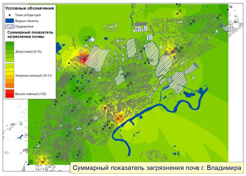 Рис. 4. Карта суммарного показателя загрязнения почв г. Владимира.