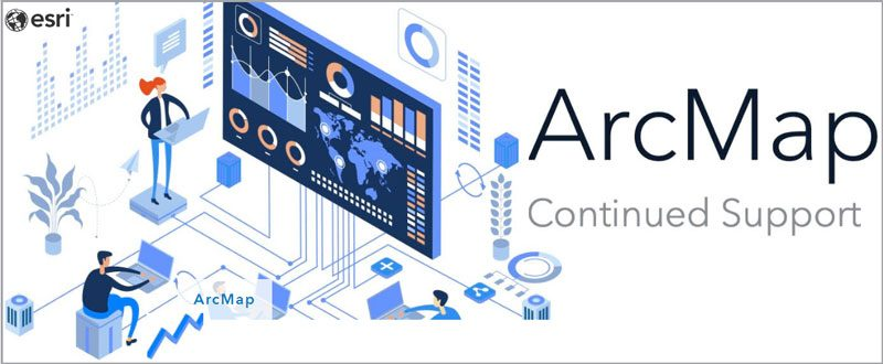 Поддержка ArcMap продолжится до 2026 года